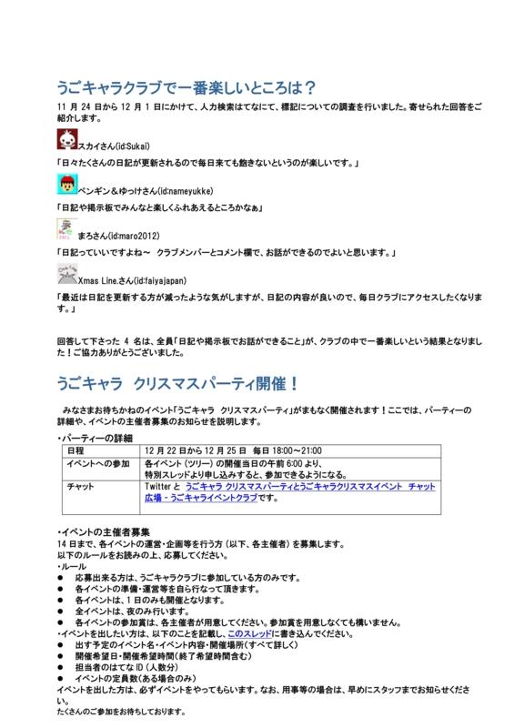 f:id:ere10061:20121209172632j:image