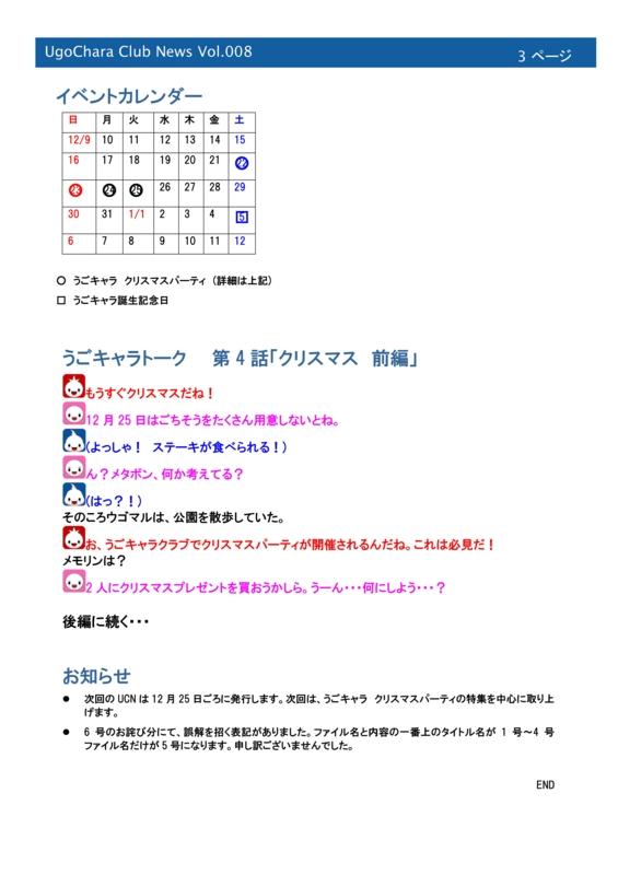 f:id:ere10061:20121209172633j:image