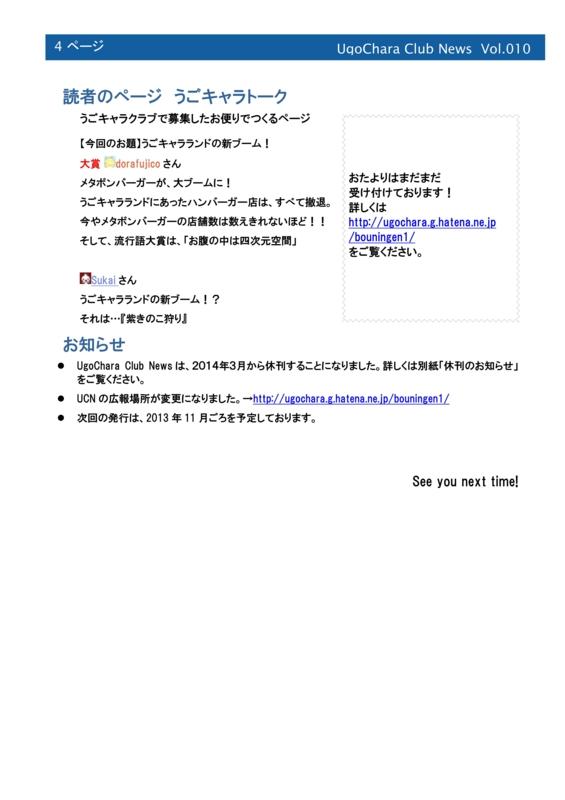 f:id:ere10061:20130815124744j:plain