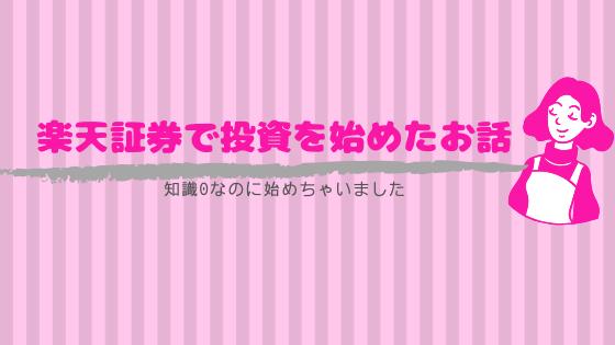 f:id:ere_op:20200404133236p:plain