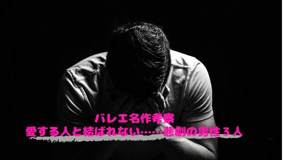 f:id:ere_op:20200624211414p:plain