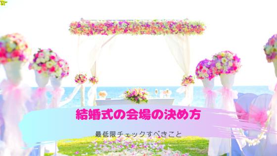 f:id:ere_op:20200630191931p:plain