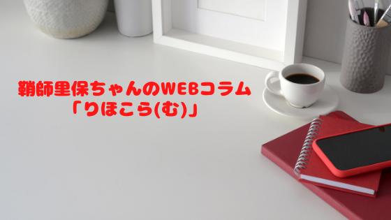 f:id:ere_op:20200710191013p:plain