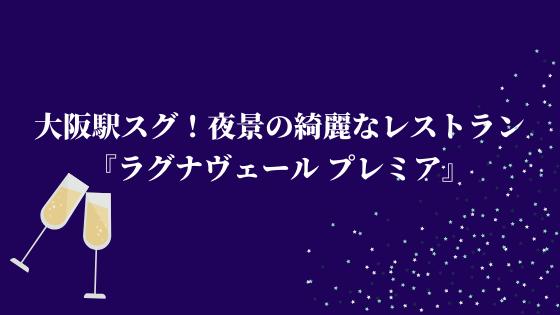 f:id:ere_op:20200801105128p:plain