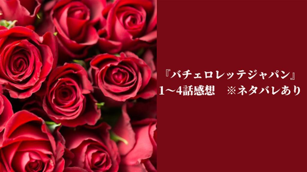 f:id:ere_op:20201014124226p:image