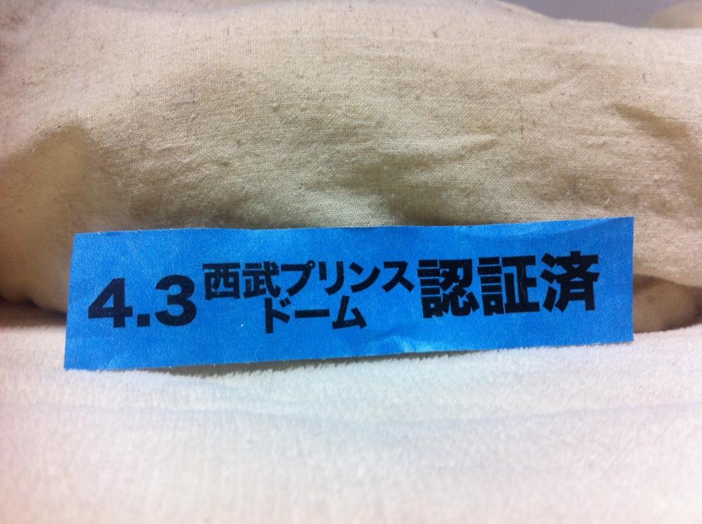 f:id:eri-imamachi:20160519033334j:plain
