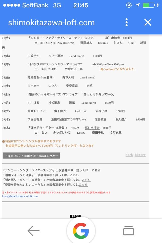 f:id:eri-imamachi:20160527221317j:plain