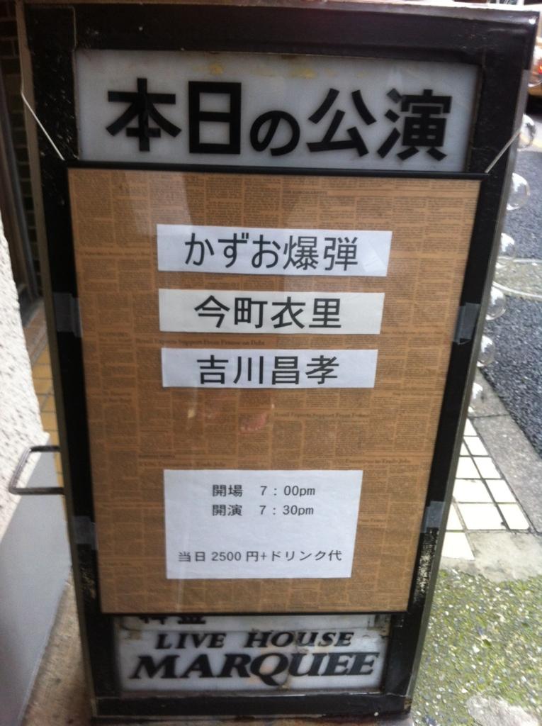 f:id:eri-imamachi:20160717113624j:plain