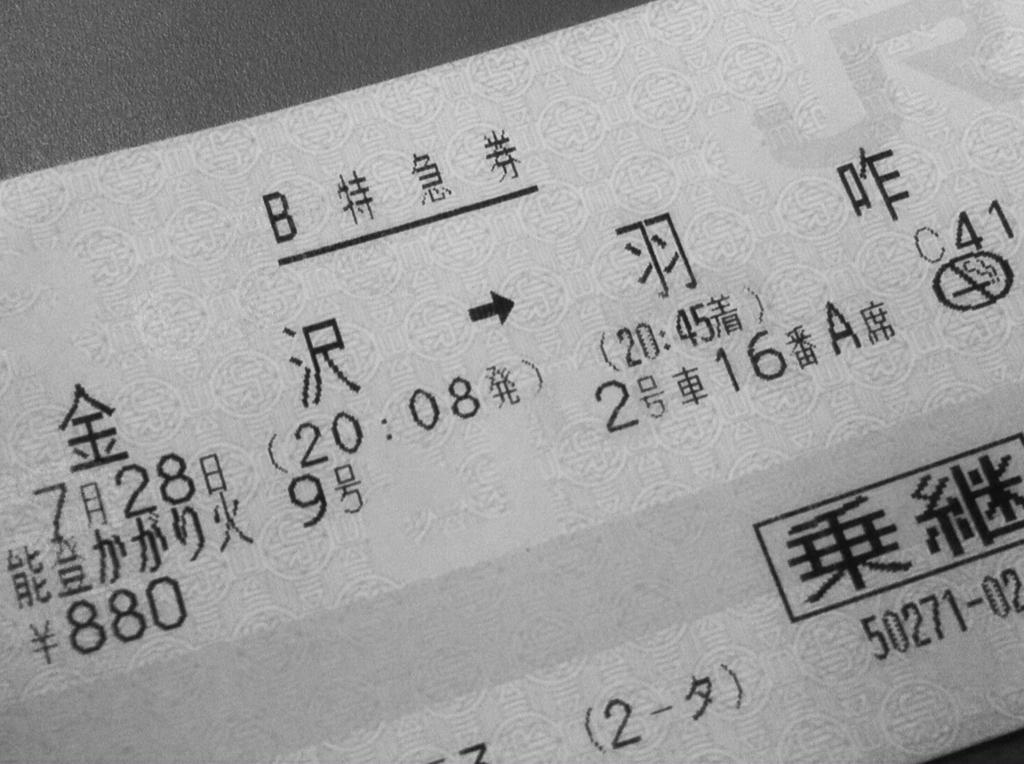 f:id:eri-imamachi:20160728192930j:plain