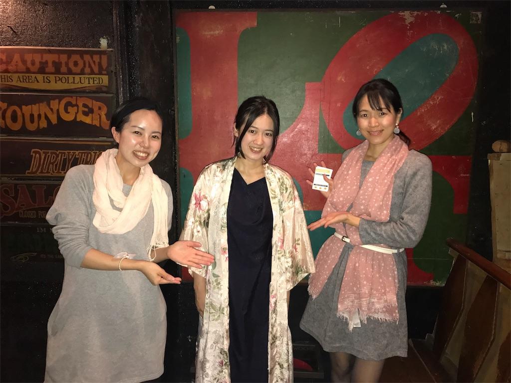 f:id:eri-imamachi:20161025023401j:image