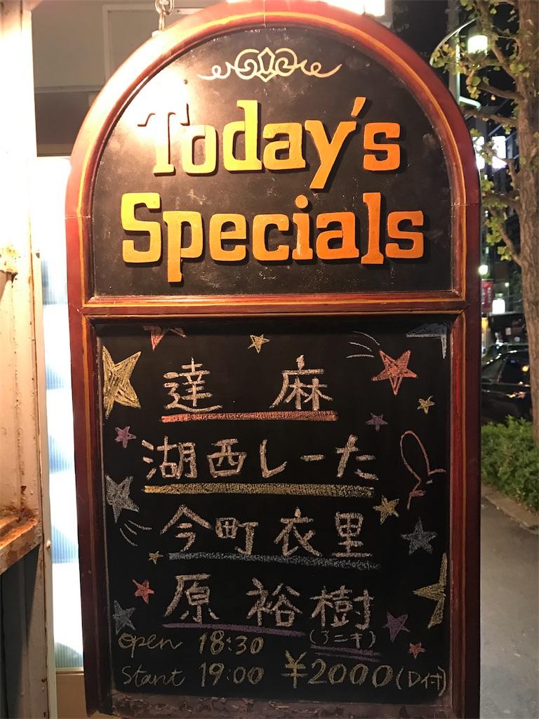 f:id:eri-imamachi:20161130001019j:image
