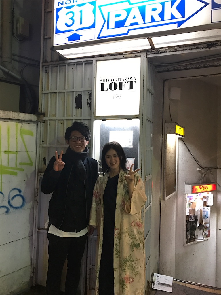 f:id:eri-imamachi:20161130001338j:image