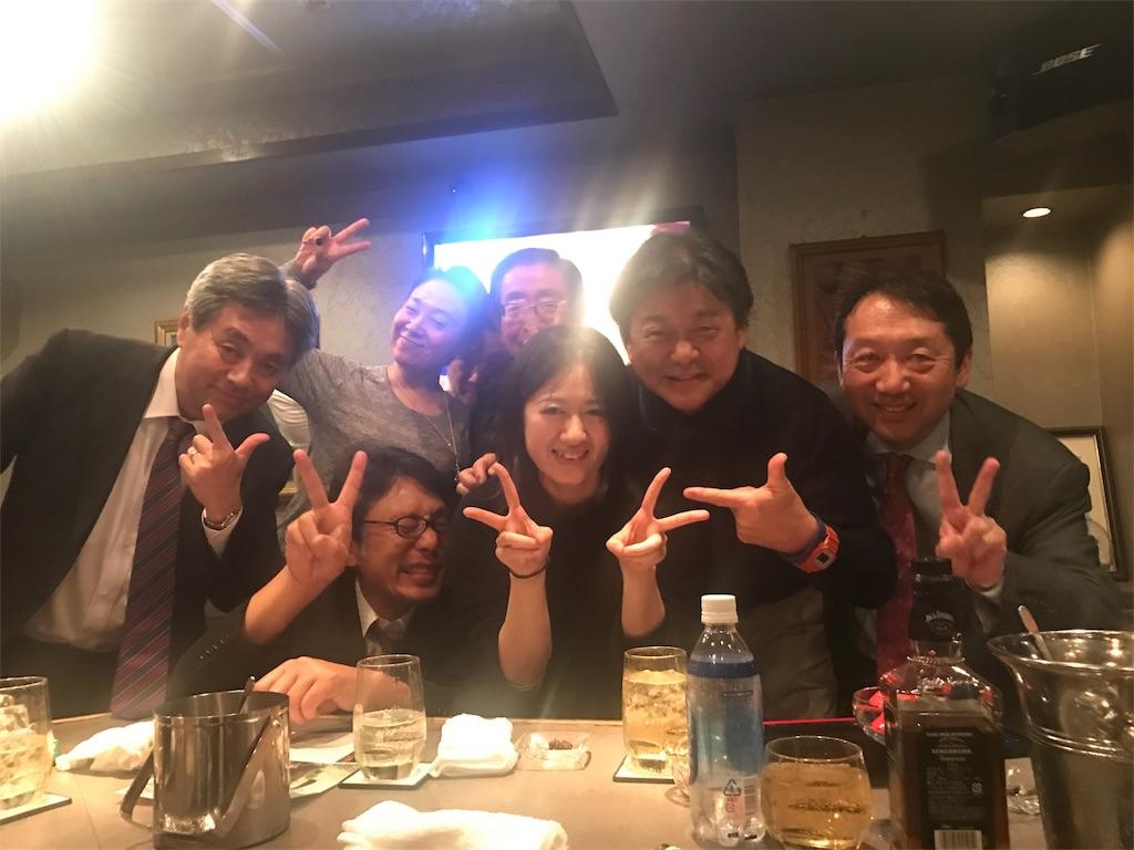 f:id:eri-imamachi:20161130002552j:image