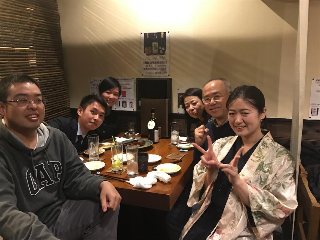 f:id:eri-imamachi:20161217111718j:image