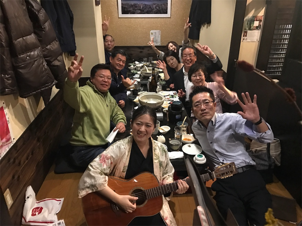 f:id:eri-imamachi:20161217111724j:image