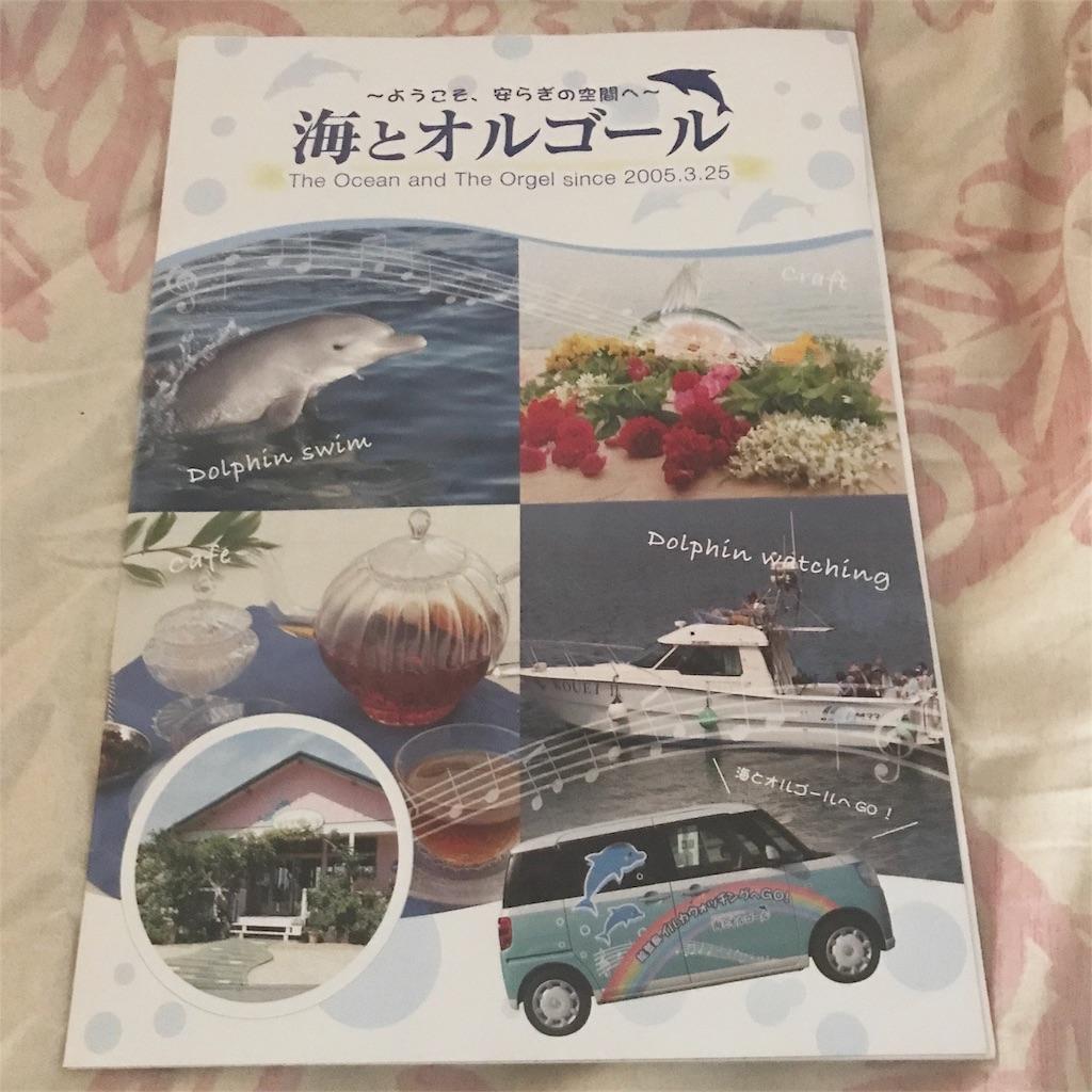 f:id:eri-imamachi:20170919133459j:image