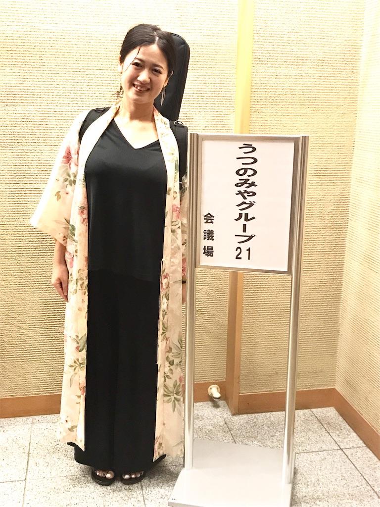 f:id:eri-imamachi:20170929203459j:image