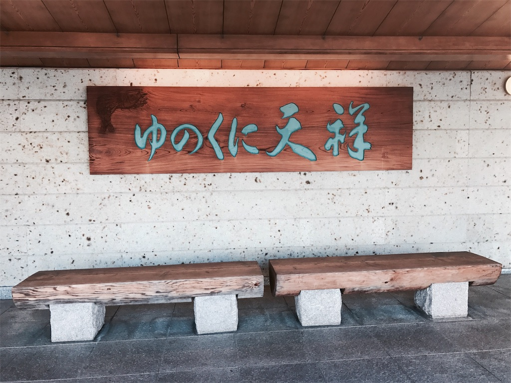 f:id:eri-imamachi:20170929211627j:image