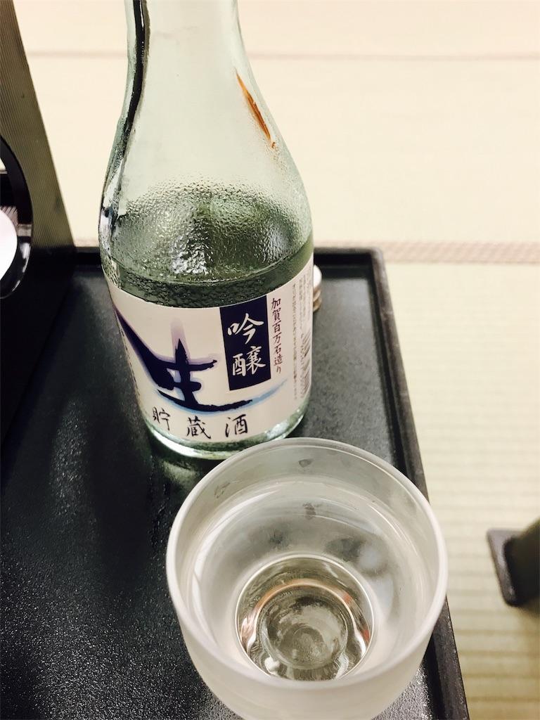 f:id:eri-imamachi:20170929225411j:image