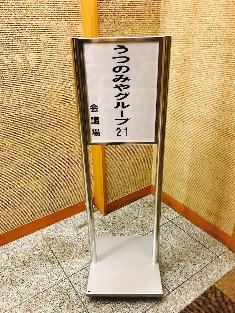 f:id:eri-imamachi:20170929233438j:image