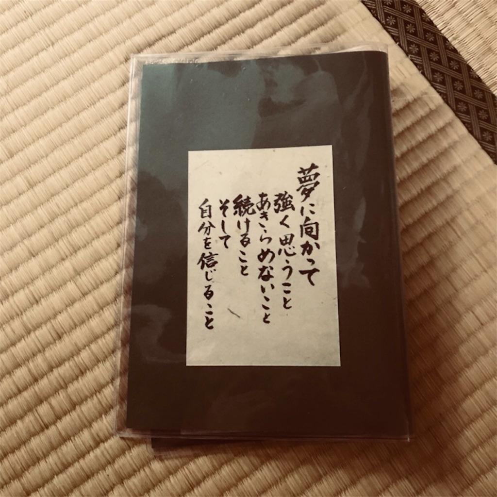 f:id:eri-imamachi:20171006110333j:image
