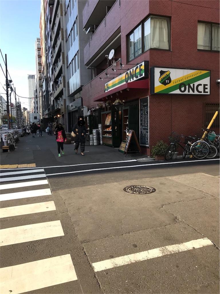 f:id:eri-imamachi:20171202150015j:image