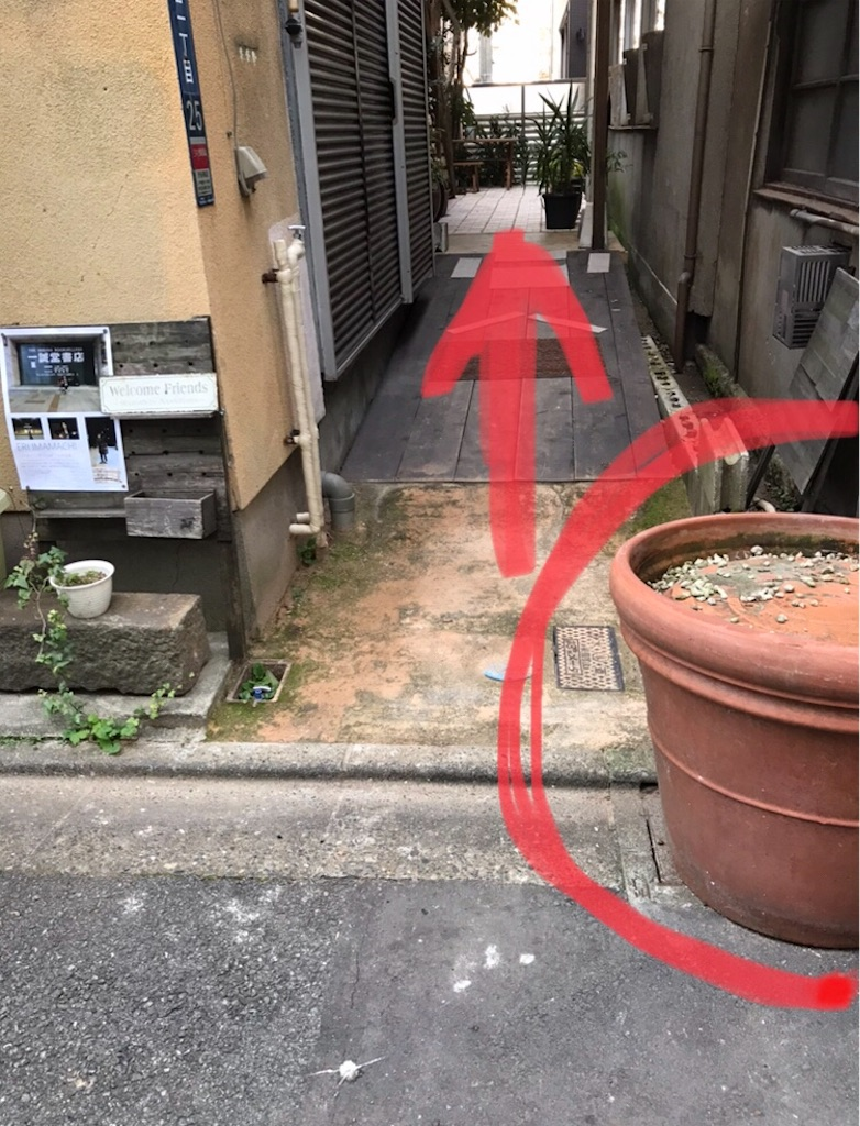 f:id:eri-imamachi:20171202224618j:image