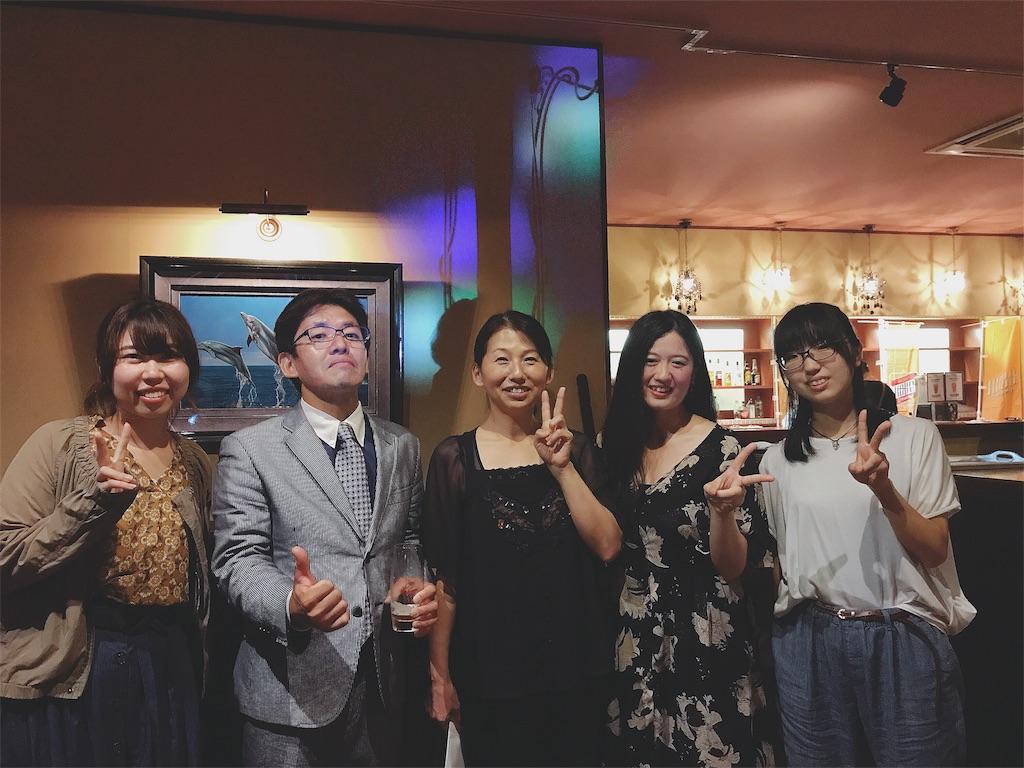 f:id:eri-imamachi:20180911012923j:image