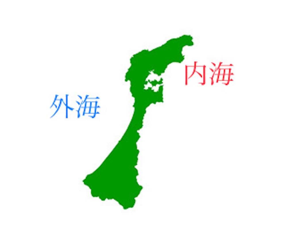 f:id:eri-imamachi:20180921031624j:image