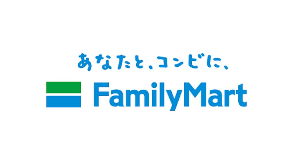 f:id:eri-imamachi:20181001172502p:image