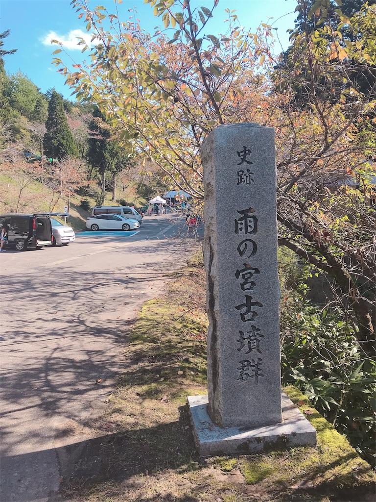 f:id:eri-imamachi:20181016142252j:image