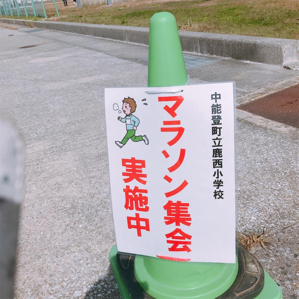f:id:eri-imamachi:20181017155936j:image