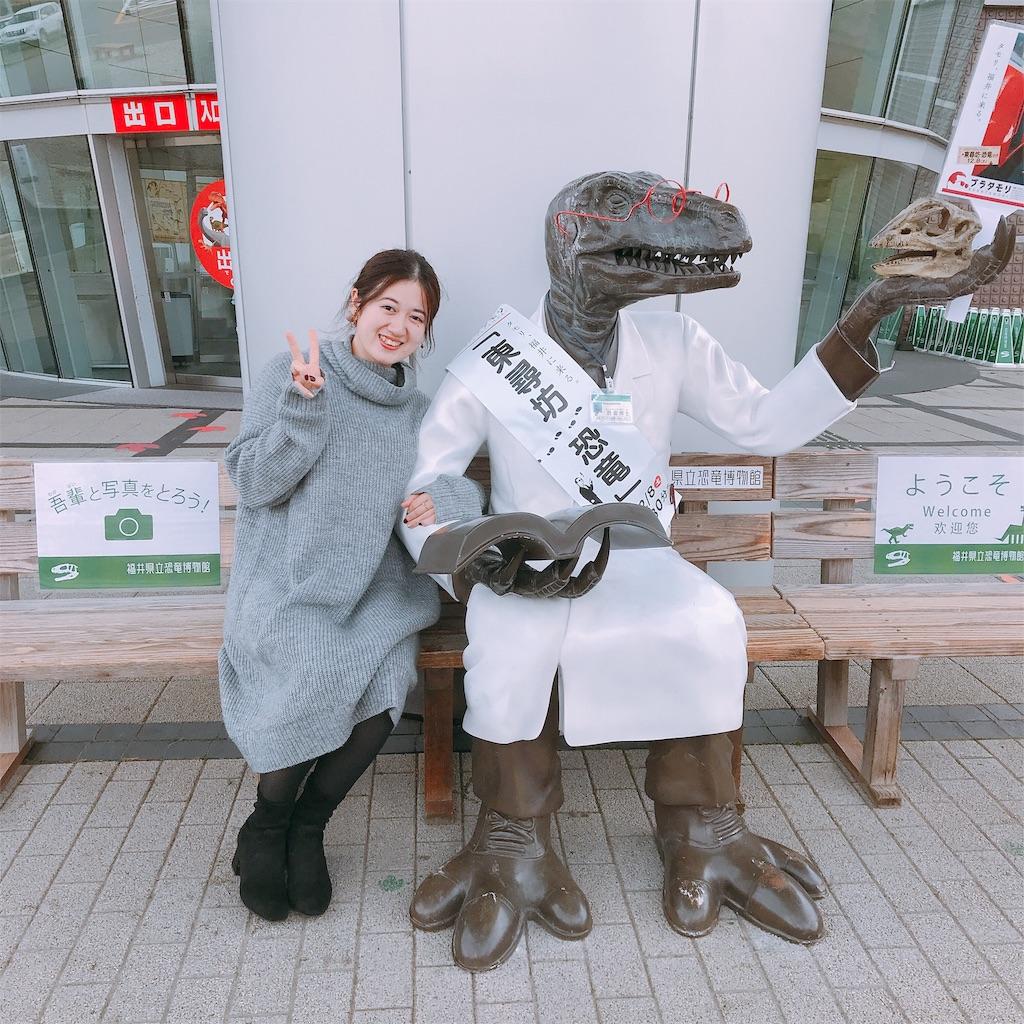 f:id:eri-imamachi:20181213103547j:image