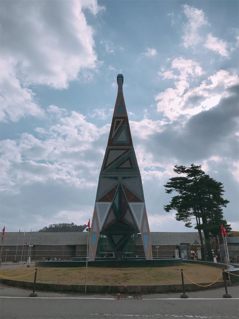 f:id:eri-imamachi:20181213103630j:image