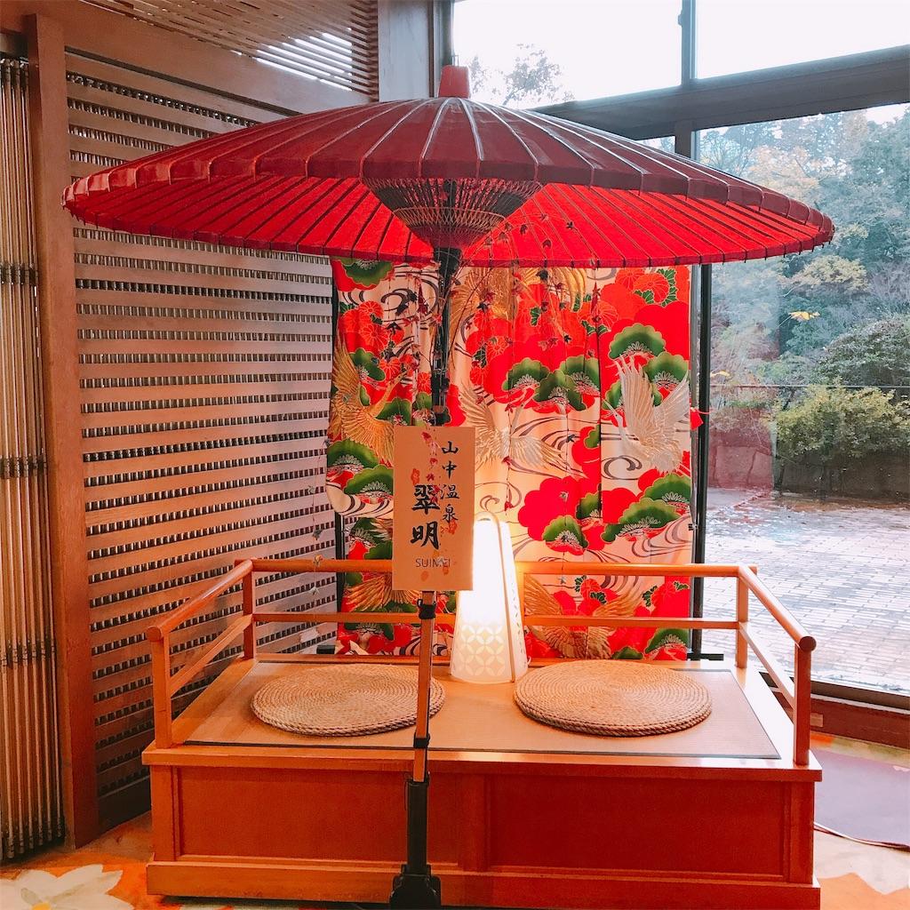 f:id:eri-imamachi:20181213103716j:image