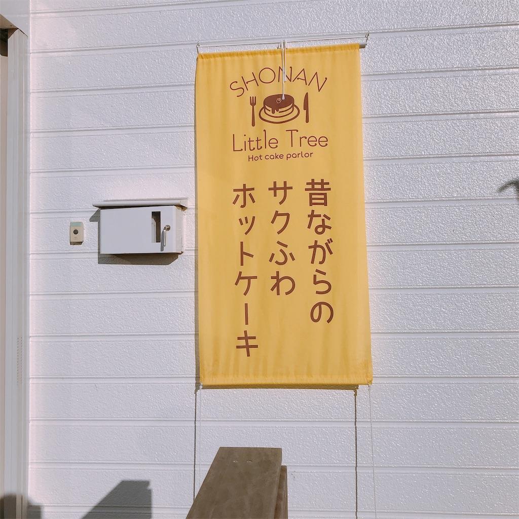 f:id:eri-imamachi:20190226003128j:image