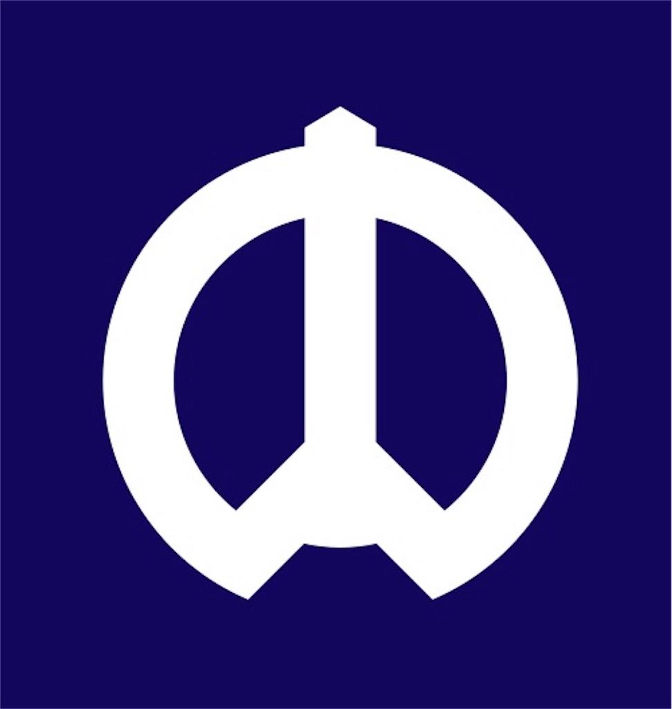 f:id:eri-imamachi:20190226003254j:image