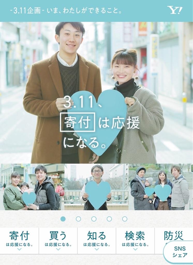 f:id:eri-imamachi:20190310101522j:image