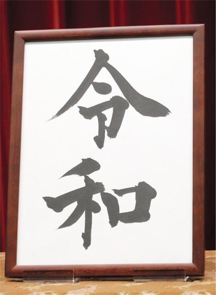 f:id:eri-imamachi:20190401223017j:image