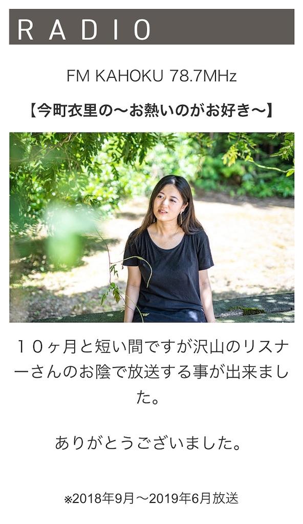 f:id:eri-imamachi:20190717020552j:image