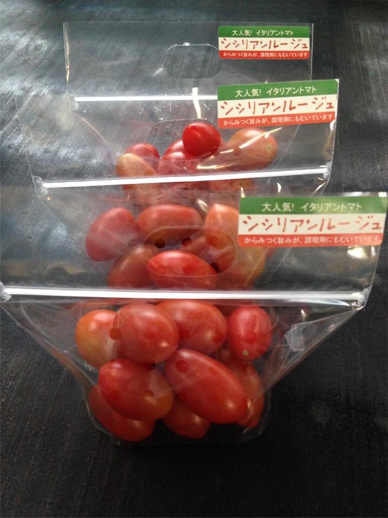 f:id:eri-tomato-oic2:20160820071214j:image