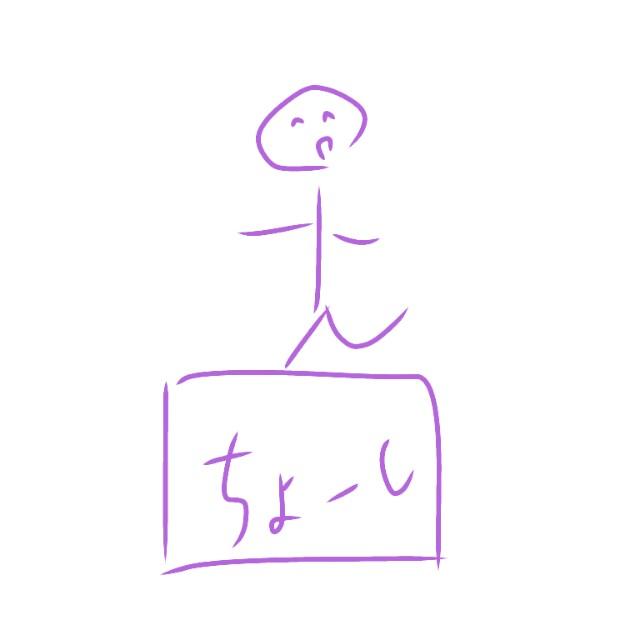 f:id:eri-yuwaku:20170423170323j:image