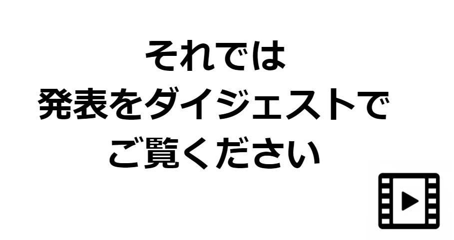 f:id:eri123go:20210413135514p:plain