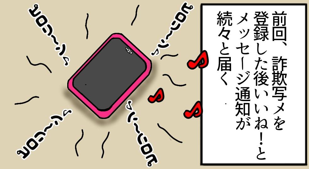 f:id:eri4005:20190402234217j:plain