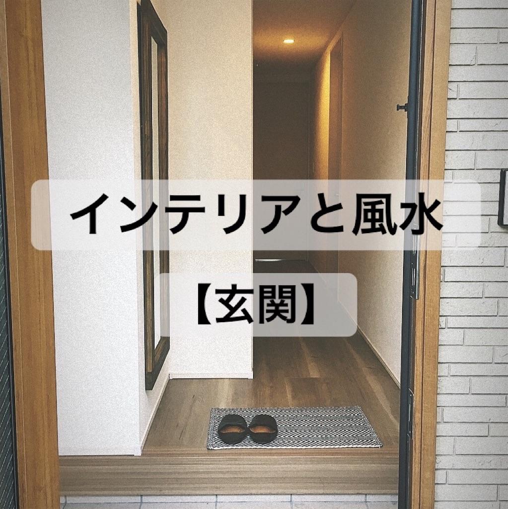 f:id:eri_ko:20190121232433j:image