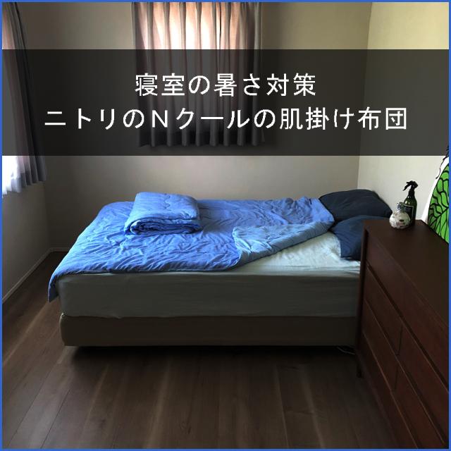 f:id:eri_ko:20190808141444j:plain
