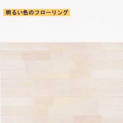 f:id:eri_ko:20200324235515j:plain