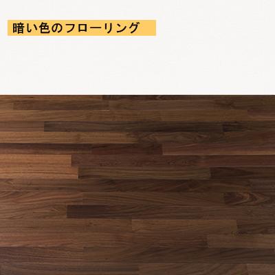 f:id:eri_ko:20200325000039j:plain