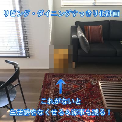 f:id:eri_ko:20200402174306j:plain