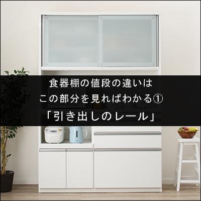 f:id:eri_ko:20200408180815j:plain